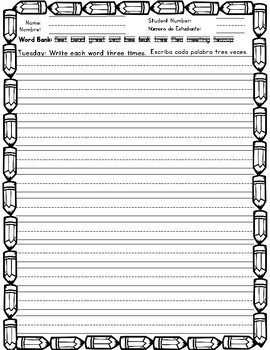 Spelling Activities for First Grade (Unit 9)