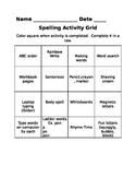 Spelling Activity Grid