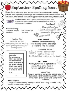 Monthly Spelling Activity Menus