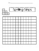 Spelling Activity Pages For Any List
