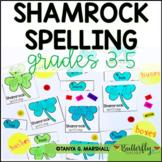 St. Patrick's Day Shamrock Spelling | March Literacy Cente