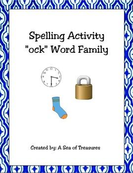 """Spelling Activity: """"ock"""" Word Family"""