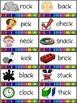 Spelling All Year {Week 13 - CK Word}