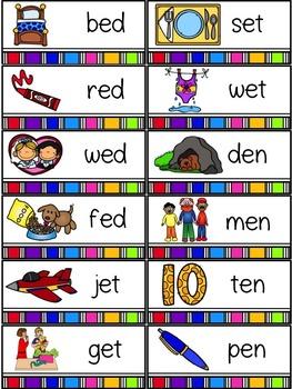Spelling All Year {Week 2 - Short E Words}