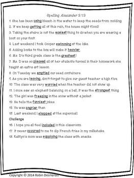 Spelling Assessment for Reading Street Alexader - 3.1.3
