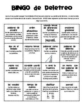 Spelling Bingo Activities Worksheets Teachers Pay Teachers