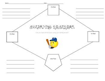 Spelling Baseball