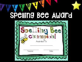 Spelling Bee Award Freebie