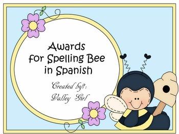 Spelling Bee Awards: Spanish (Editable)