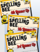 Spelling Bee Certificates Set 2 ~ Fillable