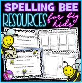 Spelling Bee resource