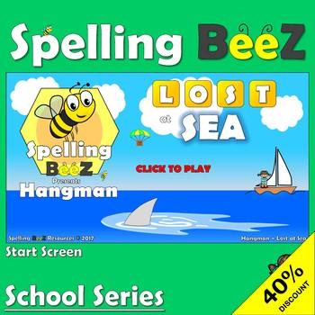Spelling BeeZ Back to School Game (50 Word Bundle)
