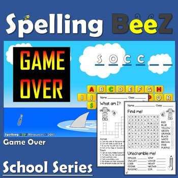 Back to School Game (Sports)