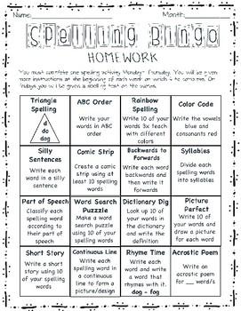 Spelling Bingo Worksheets Teaching Resources Tpt