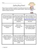 Spelling Bingo Board