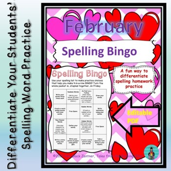 Spelling Bingo for February ~ Editable PDF ~ Word Work Station or Homework