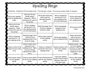 Spelling Bingo - Middle School appropriate