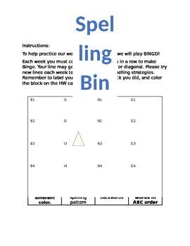Spelling Bingo for 1st Grade