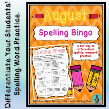 Spelling Bingo for August ~ Editable PDF ~ Word Work Station or Homework
