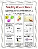 Spelling Board
