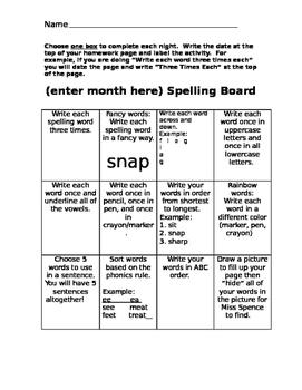 Spelling Board (editable)