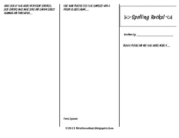 Free Spelling Brochure