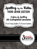 Spelling Bundle - 30 Ready-to-Go Spelling Lessons - Third Grade