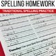 Spelling Activities Bundle