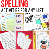 Spelling Bundle - Spelling Tests, Homework, Activities, &