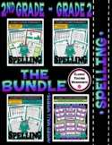 Spelling Bundle - Spelling and Word Wall Words - 2nd Grade (Grade 2)