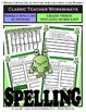 Spelling Bundle - Spelling and Word Wall Words - 3rd Grade (Grade 3)