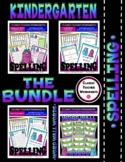 Spelling Bundle - Spelling and Word Wall Words - Kindergarten