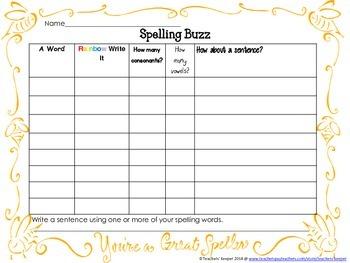 """Spelling Practice Worksheets: """"Spelling Buzz"""""""