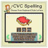 Kindergarten Spelling CVC Words Game | Keyboard Style | Tablet Center