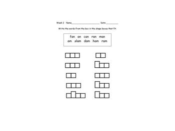 Week 2, 1st Grade Spelling Unit: Spelling Center Ideas!