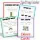 Spelling Center No Prep  8 Cards
