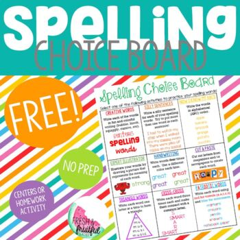 Spelling Centers Choice Board