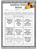 Spelling Choice Board *Editable Choice Board Template