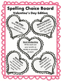 Valentine's Day Spelling Choice Board spelling practice hearts