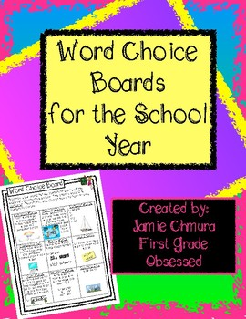 Spelling Choice Boards for the Year