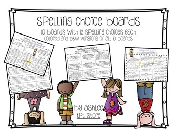 Spelling Choice Boards [homework or in class]
