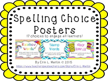 Spelling Choice Posters and Menu