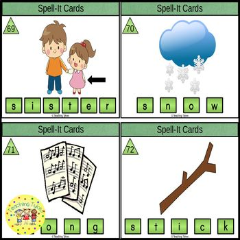 Spelling Clip Cards Dolch Nouns