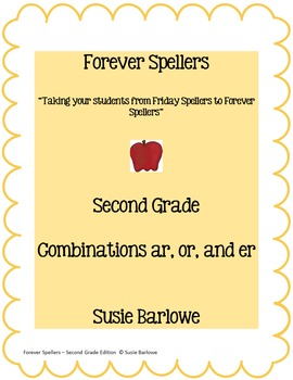 Spelling - Combinations ar, er and or - 2nd Grade