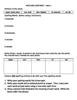 Spelling Contract Template w/ Root Words:  Version 1
