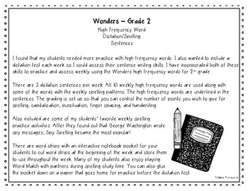Wonders Grade 2 Spelling Dictation Activities for High Frequency Words