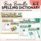 Spelling Dictionary Bundle Editable | Personal Spelling Dictionary | Elementary