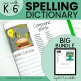 Personal Spelling Dictionary   PRINTABLE & DIGITAL   K-5 BUNDLE