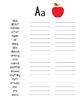 Spelling Dictionary (Chevron)
