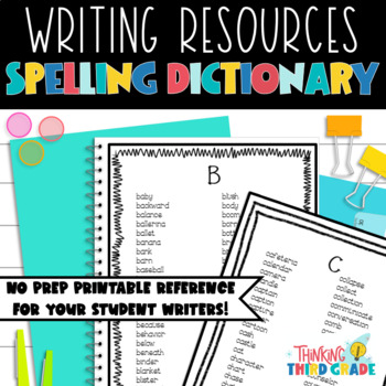 Spelling Dictionary for Elementary Students - writing, projects, reports